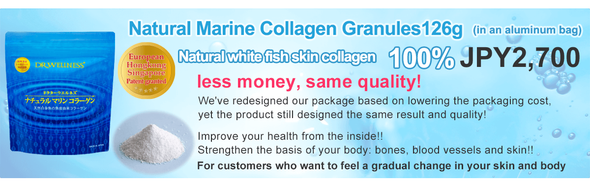 Natural Marine Collagen Granules126g (in an aluminum bag)