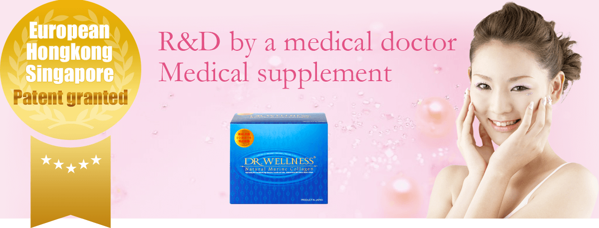 R and D by amedical docter Medical supplement